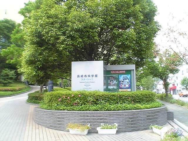 長崎は今日は曇り空